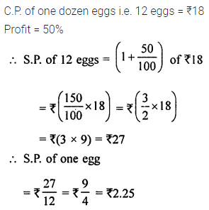 ML Aggarwal Maths for Class 8 Solutions Book Pdf Chapter 7 Percentage Ex 7.2 Q12
