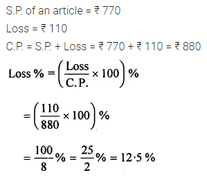 ML Aggarwal Class 8 Solutions for ICSE Maths Chapter 7 Percentage Ex 7.2 Q3