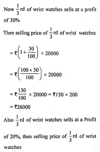 ML Aggarwal Maths for Class 8 Solutions Book Pdf Chapter 7 Percentage Ex 7.2 Q13.1