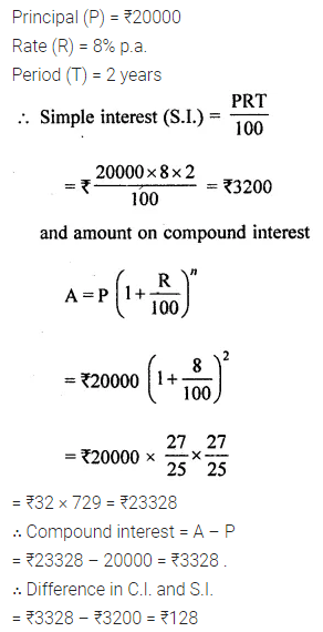 ML Aggarwal Class 8 Solutions for ICSE Maths Chapter 8 Simple and Compound Interest Ex 8.2 Q7