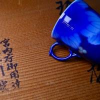 傳承百年的深遂鈷藍:深川製磁 咖啡杯盤組 六入木盒裝