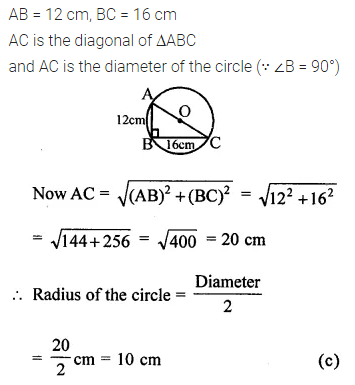 Maths Questions for Class 8 ICSE With Answers Chapter 15 Circle Objective Type Questions Q5