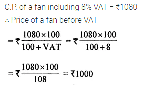 ML Aggarwal Class 8 Solutions for ICSE Maths Model Question Paper 2 Q4