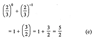 ML Aggarwal Class 8 Solutions for ICSE Maths Model Question Paper 3 Q3.1