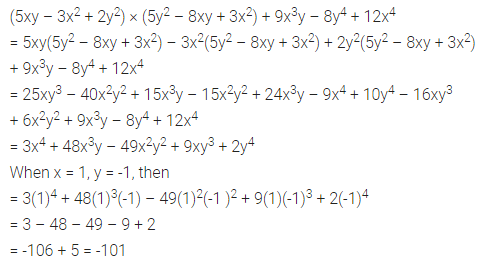 ML Aggarwal Class 8 Solutions for ICSE Maths Model Question Paper 6 Q15