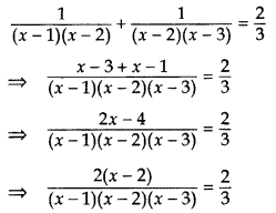 Important Questions for Class 10 Maths Chapter 4 Quadratic Equations 21