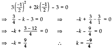 Important Questions for Class 10 Maths Chapter 4 Quadratic Equations 2