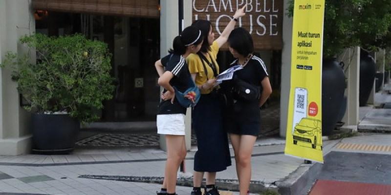 【2019再訪馬來西亞雙溪大年、檳城】此行所學所知