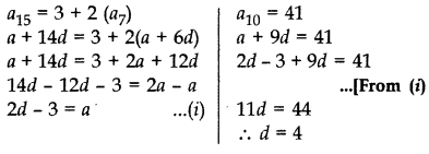 Important Questions for Class 10 Maths Chapter 5 Arithmetic Progressions 18