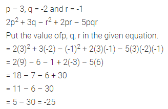 ML Aggarwal Class 6 Solutions for ICSE Maths Model Question Paper 4 Q3