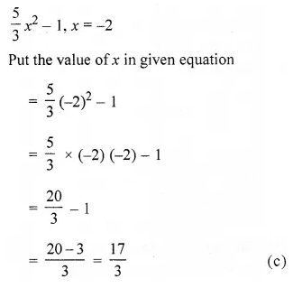 ML Aggarwal Class 6 Solutions ICSE Maths Model Question Paper 6