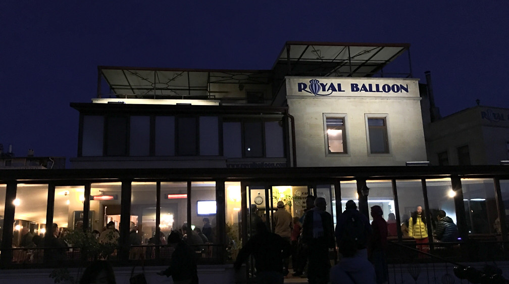 Royal Balloon HQ