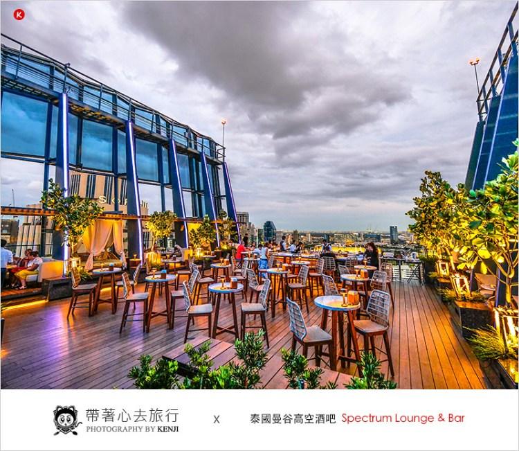 泰國曼谷高空酒吧   Spectrum Lounge & Bar (NaNa站)-Hyatt Regency飯店的高空酒吧,創意調酒好喝,環境時尚,夜色越晚氣氛越有氛圍哦。