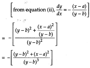 CBSE Previous Year Question Papers Class 12 Maths 2019 Outside Delhi 34