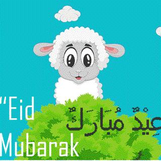 Ucapan Idul Adha 1440 H Bahasa Arab Inggris Dengan Artinya Pontren
