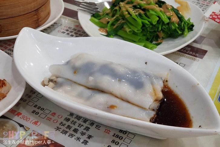 48503149396 017d01f908 c - 香港老闆開的超人氣茶餐廳,品嘉茶餐廳中午11點半不到店內就座無虛席!