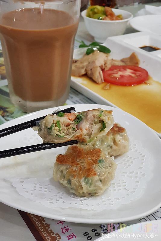 48503316782 f912644752 c - 香港老闆開的超人氣茶餐廳,品嘉茶餐廳中午11點半不到店內就座無虛席!