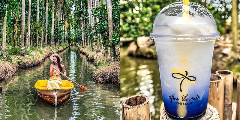 泰國佛統府咖啡廳   After the Rain Coffee&Gallery-太夢幻!叢林裡划著小船,品嚐彩虹蛋糕,網美們不能錯過的水上咖啡廳。