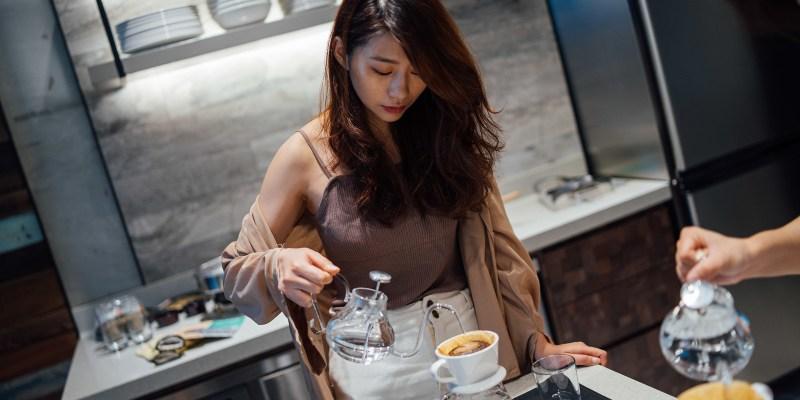 台北手沖咖啡課程|DOTEL COFFICE:日式建築改建,不限時咖啡廳亦是共享空間、場地租借活動包場@西門下午茶.西門咖啡廳.手作體驗