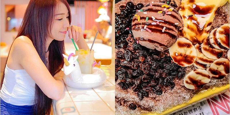 台中一中街美食 | 便所主題餐廳小澡堂-彩虹獨角獸、粉紅浴缸、整套粉色系衛浴設備,好拍好玩好吃的IG打卡熱門餐廳。