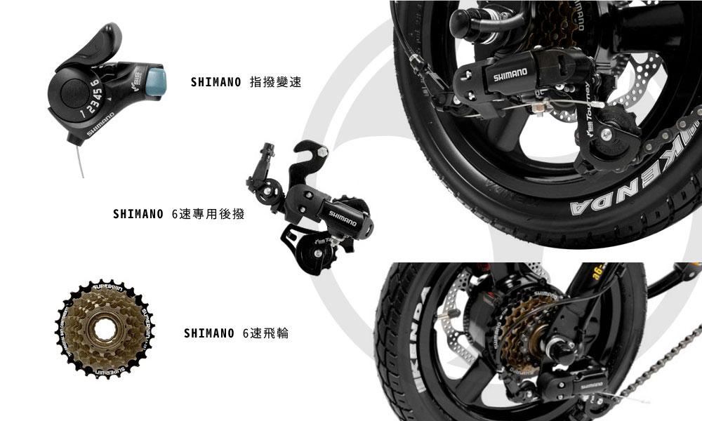 亞果貿易 - 臺灣電動獨輪車俱樂部 - 產品