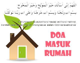 doa-masuk-rumah
