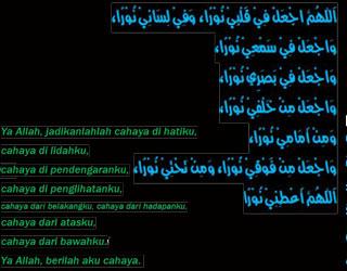 gambar-doa-berangkat-ke-masjid