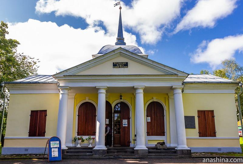 Музей-усадьба Ботик Петра I, Переславль-Залесский, Ботный дом
