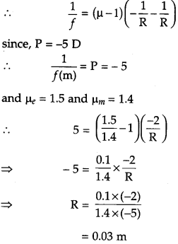 CBSE Previous Year Question Papers Class 12 Physics 2019 Delhi 108