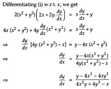 CBSE Previous Year Question Papers Class 12 Maths 2018 19