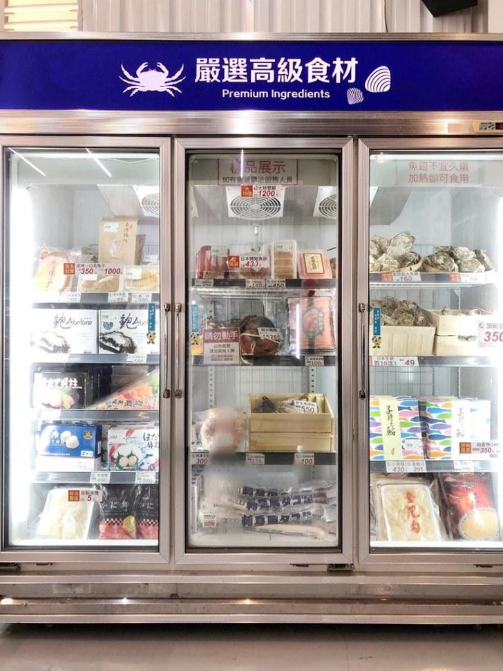48541040821 d2b99d536e b - 熱血採訪|阿布潘水產,台中市區也有超大專業水產超市!中秋烤肉食材一次買齊