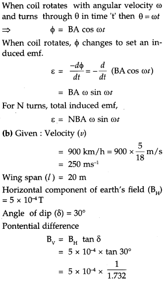 CBSE Previous Year Question Papers Class 12 Physics 2018 Delhi 244