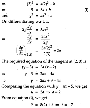CBSE Previous Year Question Papers Class 12 Maths 2016 Outside Delhi 17