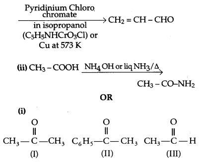 CBSE Previous Year Question Papers Class 12 Chemistry 2015 Outside Delhi Set I Q8.2