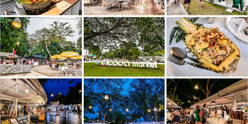 泰國華欣必去夜市   Cicada Night Market-華欣週末蟬鳴文創市集,結合泰式美食、道地小吃、街頭藝人、文創小物的漂亮夜市。
