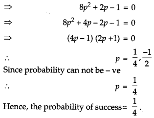 CBSE Previous Year Question Papers Class 12 Maths 2015 Outside Delhi 54