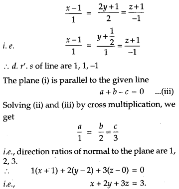 CBSE Previous Year Question Papers Class 12 Maths 2015 Outside Delhi 50