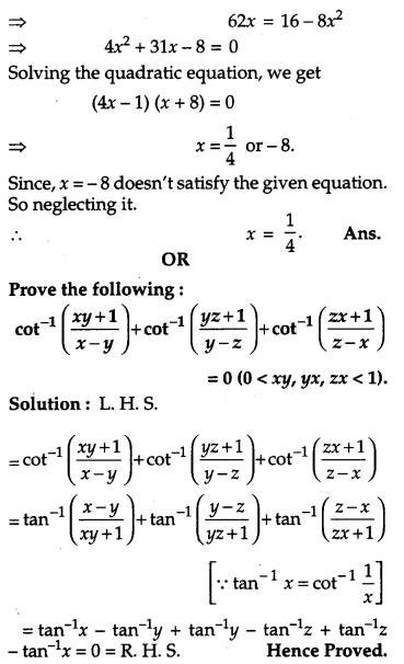 CBSE Previous Year Question Papers Class 12 Maths 2015 Outside Delhi 15