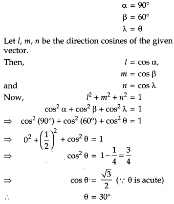 CBSE Previous Year Question Papers Class 12 Maths 2015 Delhi 3