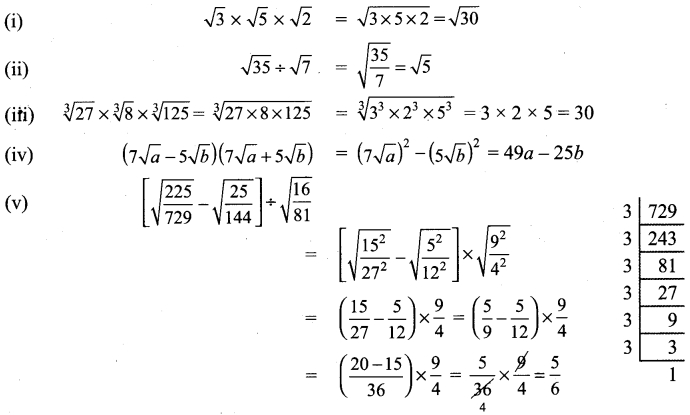 Tamilnadu Board Class 9 Maths Solutions Chapter 2 Real Numbers Ex 2.6 2