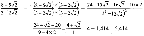 Tamilnadu Board Class 9 Maths Solutions Chapter 2 Real Numbers Ex 2.7 5
