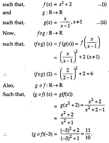 CBSE Previous Year Question Papers Class 12 Maths 2014 Outside Delhi 12