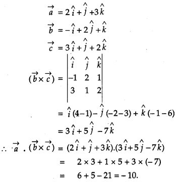 CBSE Previous Year Question Papers Class 12 Maths 2014 Outside Delhi 10