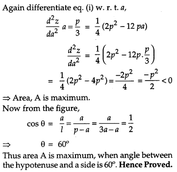 CBSE Previous Year Question Papers Class 12 Maths 2014 Outside Delhi 100
