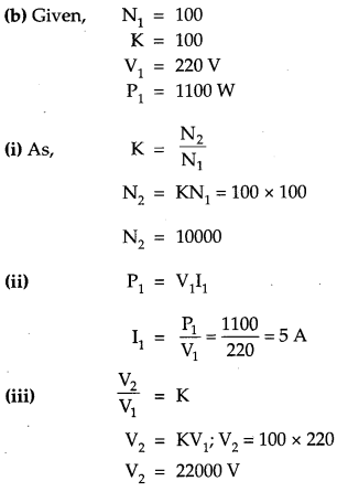 CBSE Previous Year Question Papers Class 12 Physics 2016 Delhi 34