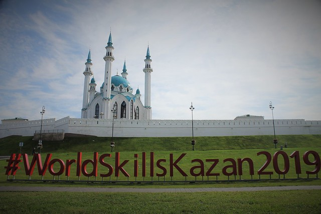 2019 WorldSkills International Competition - Kazan