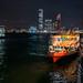 Hong-Kong, traversée de Victoria bay