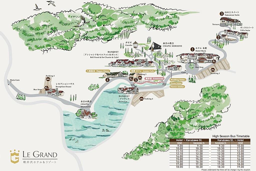 Le Grand Karuizawa Hotel & Resort 2