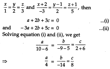 CBSE Previous Year Question Papers Class 12 Maths 2012 Delhi 86
