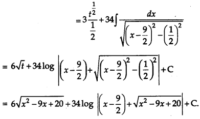 CBSE Previous Year Question Papers Class 12 Maths 2011 Outside Delhi 71